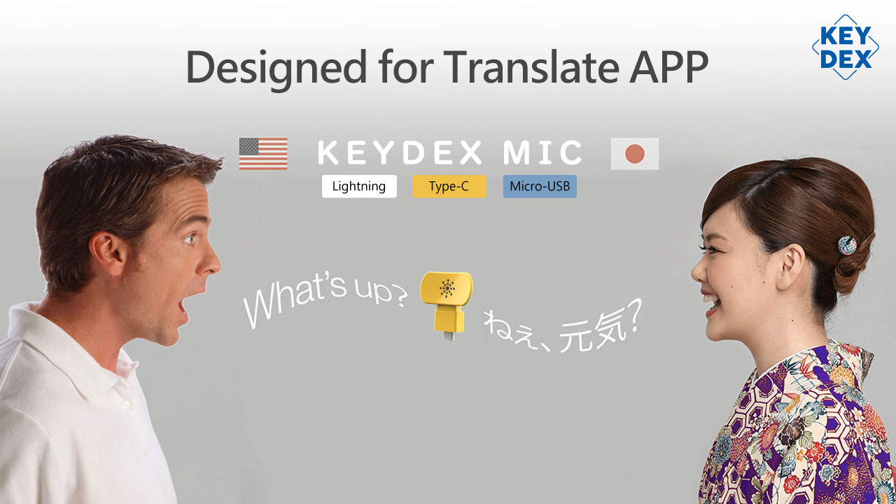 proimages/MIC/translate-mic.jpg